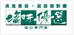 Ajiyo味優食品